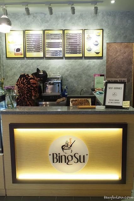 bingsu (2)