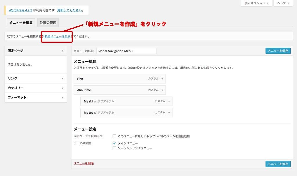 add social link menu
