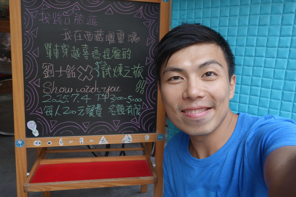 2015.07.04 台中-找路咖啡《我在西藏曬靈魂-新書分享會》-2