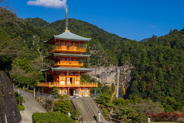 三重塔と那智大滝