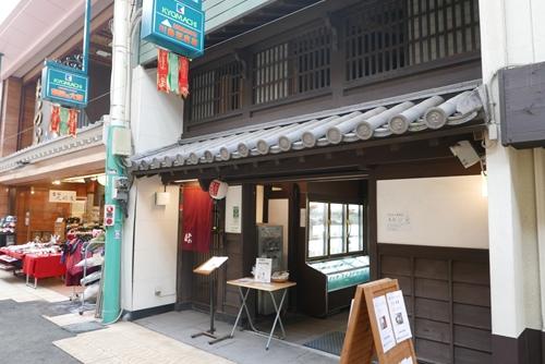kawashimatofu005