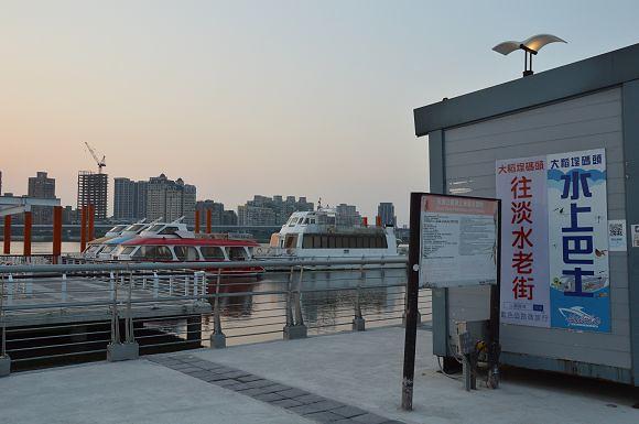 大稻埕碼頭04