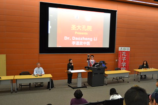 March 3 '15 Dr. Daozheng Li Gives Lecture at SDSU