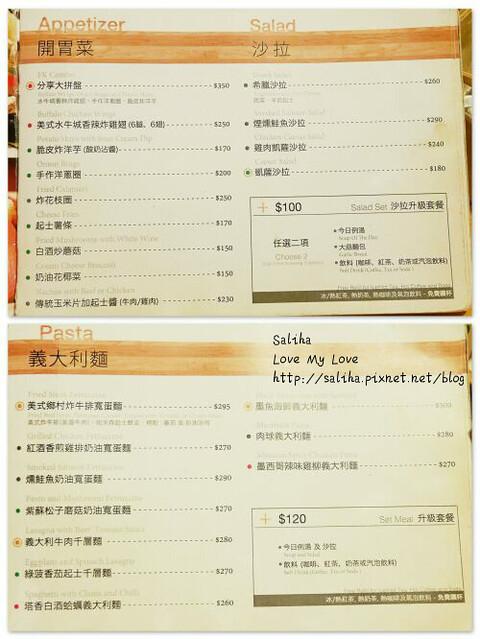 肯恩廚房菜單menu (1)