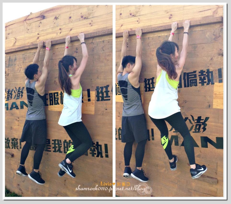 2015板橋征服挑戰賽01