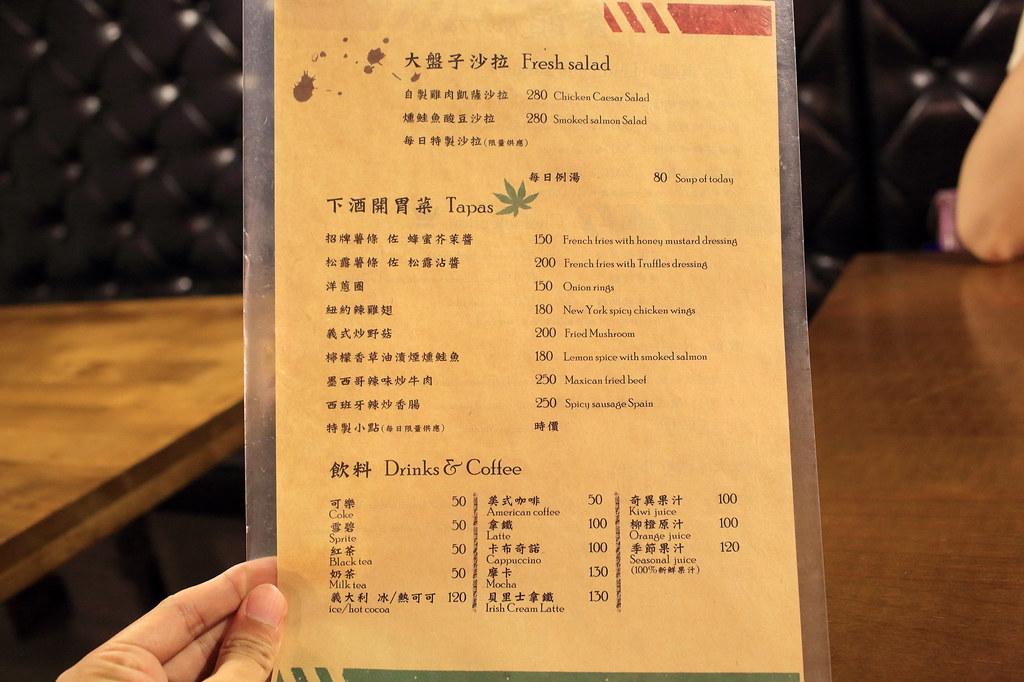 20150714中正-77號小餐館 (18)