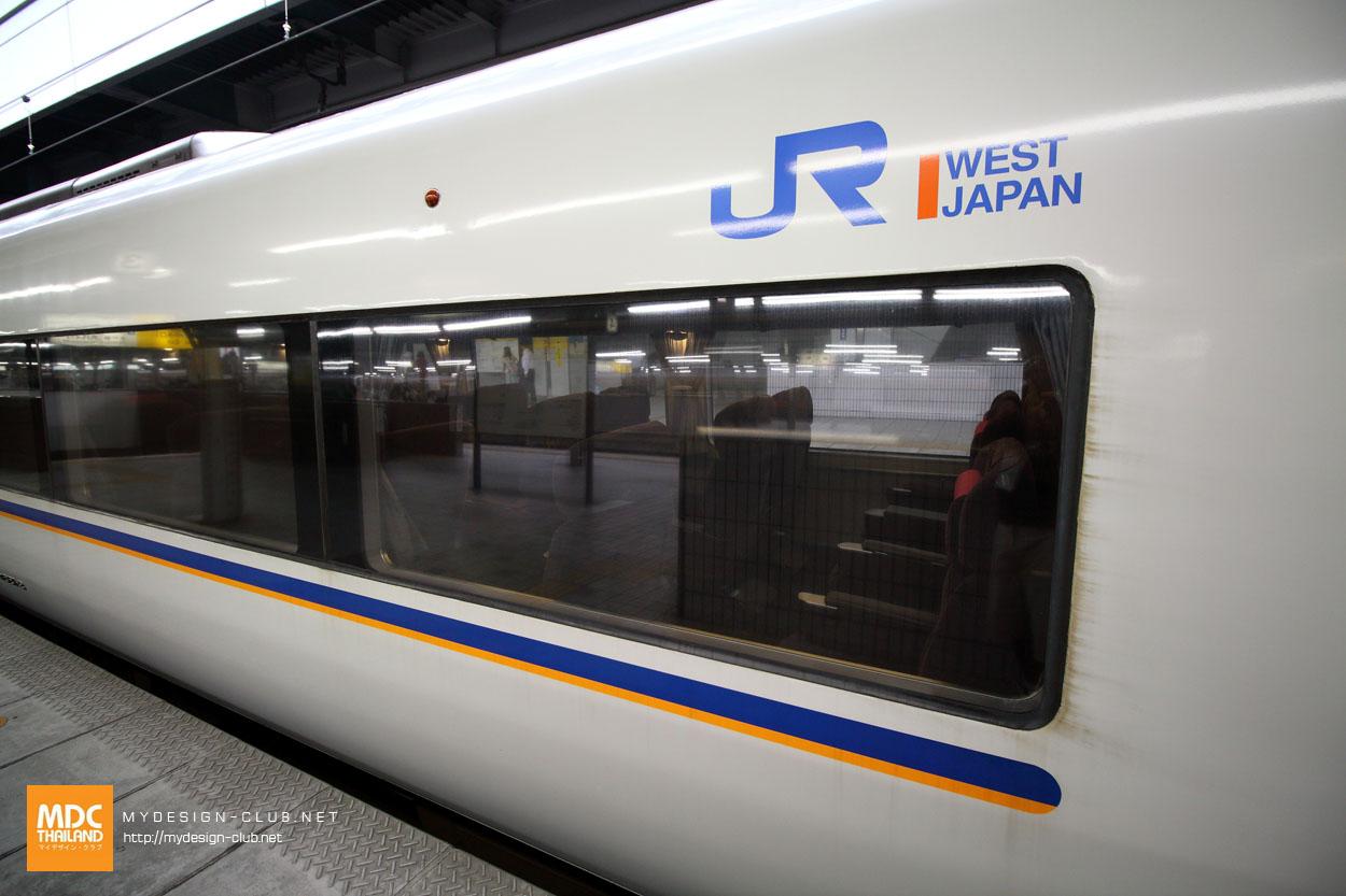 MDC-Japan2015-575