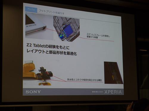 Xperia アンバサダー ミーティング スライド : Xperia Z4 Tablet を薄型化するため、アンテナジャックの強度もキャップレス防水も開発者の血と汗と涙でできています!