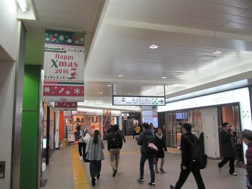中山競馬場の最寄り駅のひとつ西船橋駅