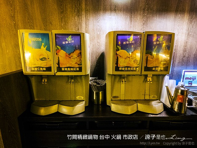 竹間精緻鍋物 台中 火鍋 市政店 18