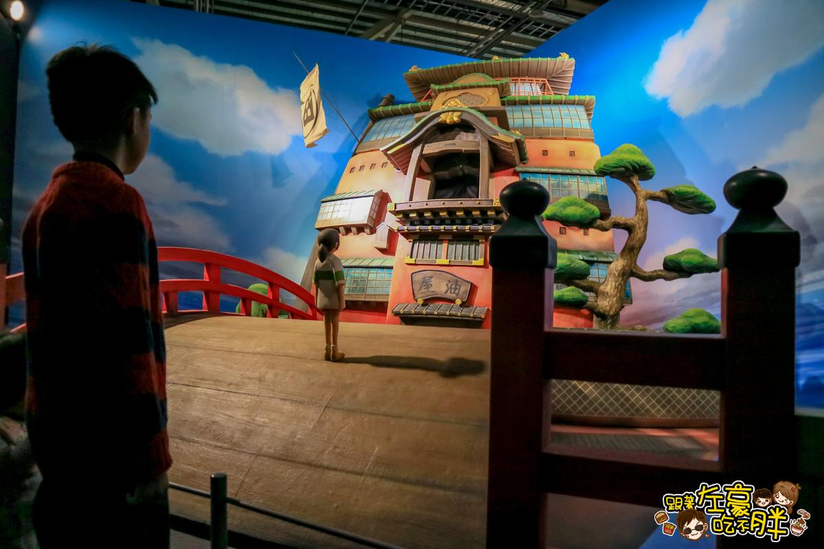 吉卜力的動畫世界特展-84