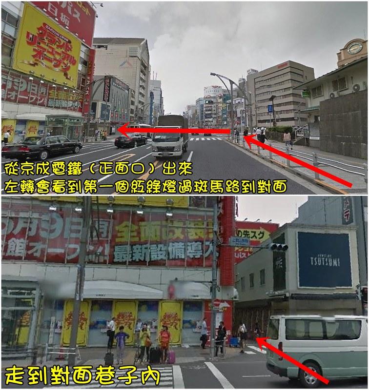正-上野飯店路線-1