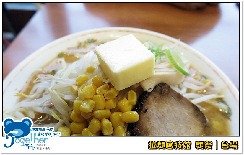 AQUA CITY麵祭/台場