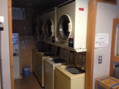 rishiri-island-rishirihuji-onsen-laundromat