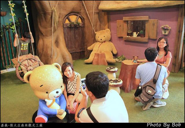 嘉義-熊大庄森林觀光工廠12