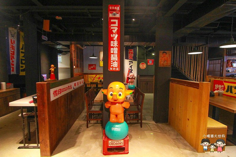 台中章魚燒 094