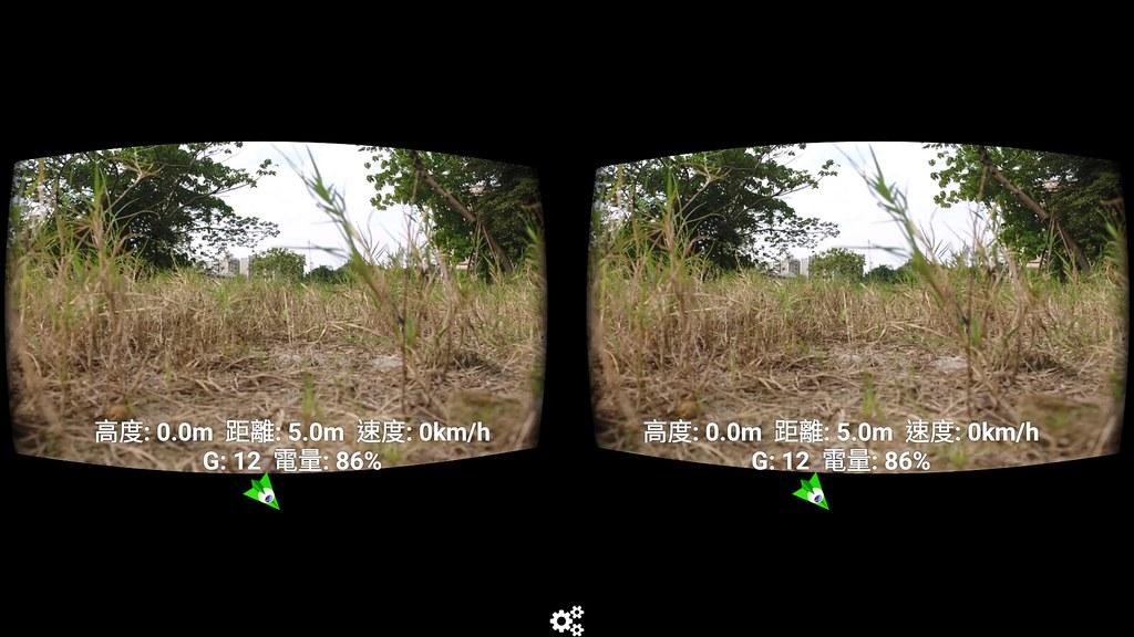 Litchi CardBoard VR 眼鏡模式畫面