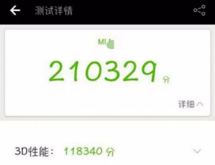 Xuất hiện điểm hiệu năng vượt mọi giới hạn của Xiaomi Mi 6