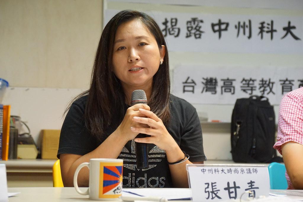 中州科大教師張甘青指控校方惡性解聘。(攝影:王顥中)