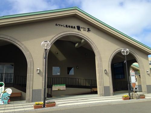 三石の道の駅。温泉が素敵なのだ。