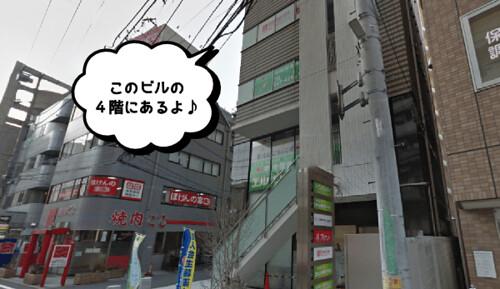 datsumoulabo27-funabashi01