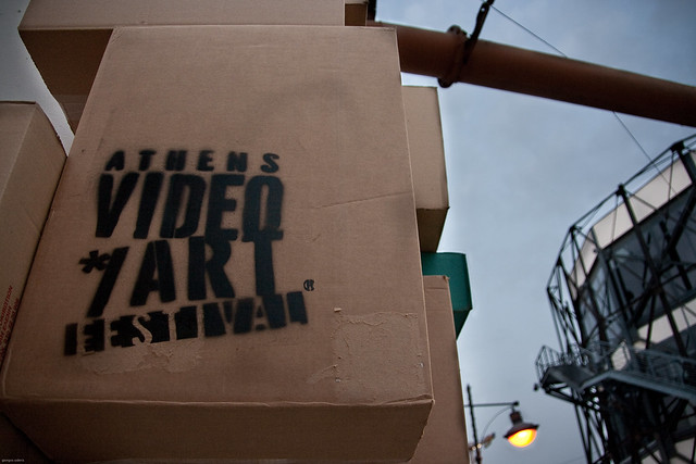 Athens Video Art Festival 2010
