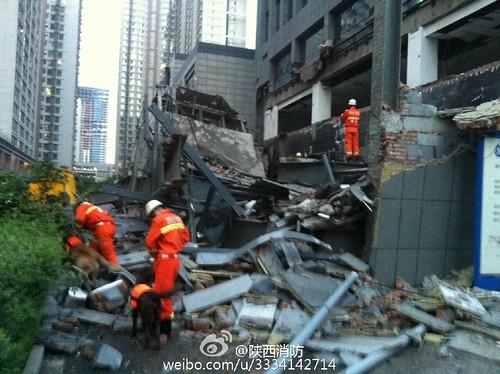 图片自:@陕西消防