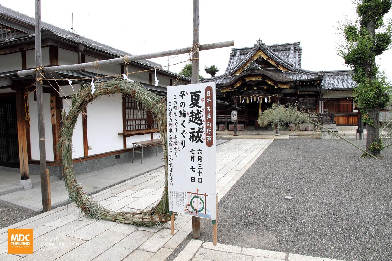 MDC-Japan2015-565