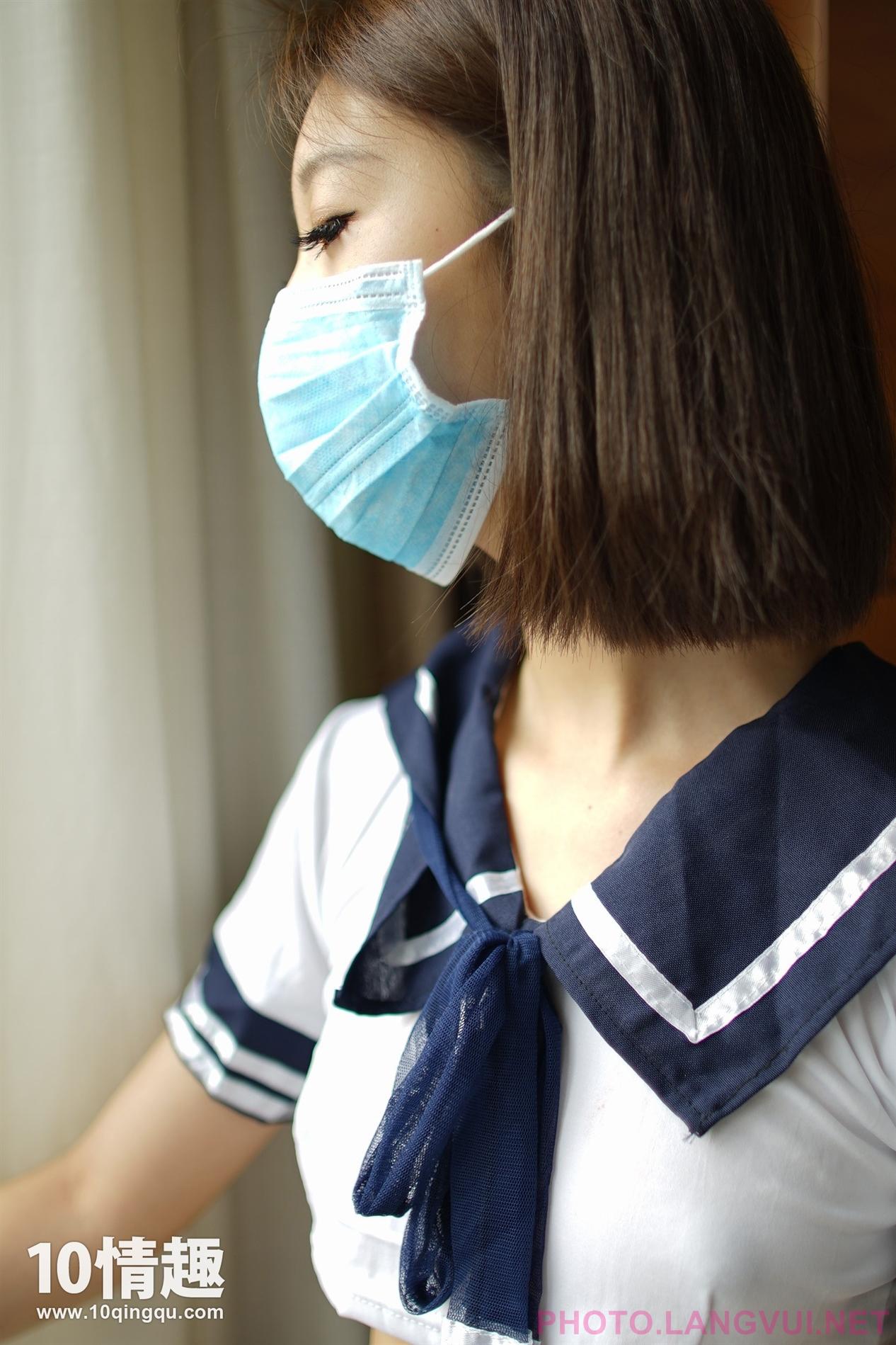 10QingQu Mask Series No 117