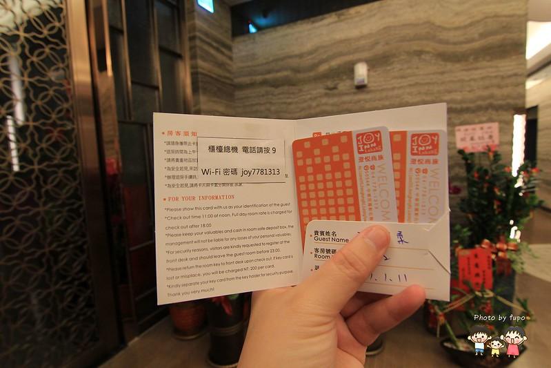 澄悅商旅鹿港 003