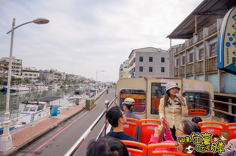 高雄雙層巴士觀光公車(西子灣線)-46