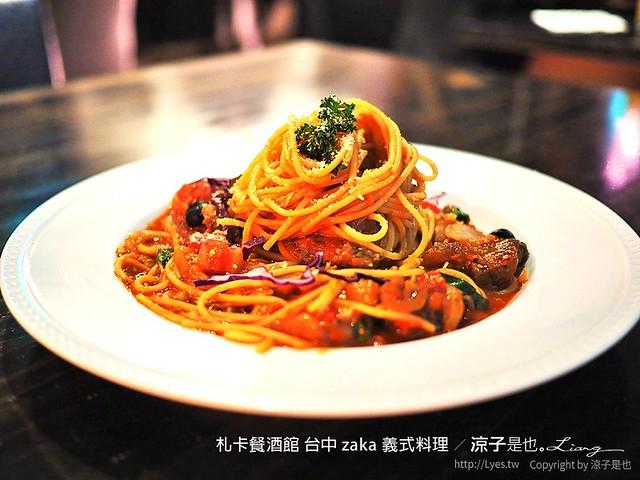 札卡餐酒館 台中 zaka 義式料理 17