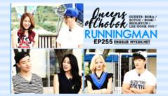 Running Man Ep.255