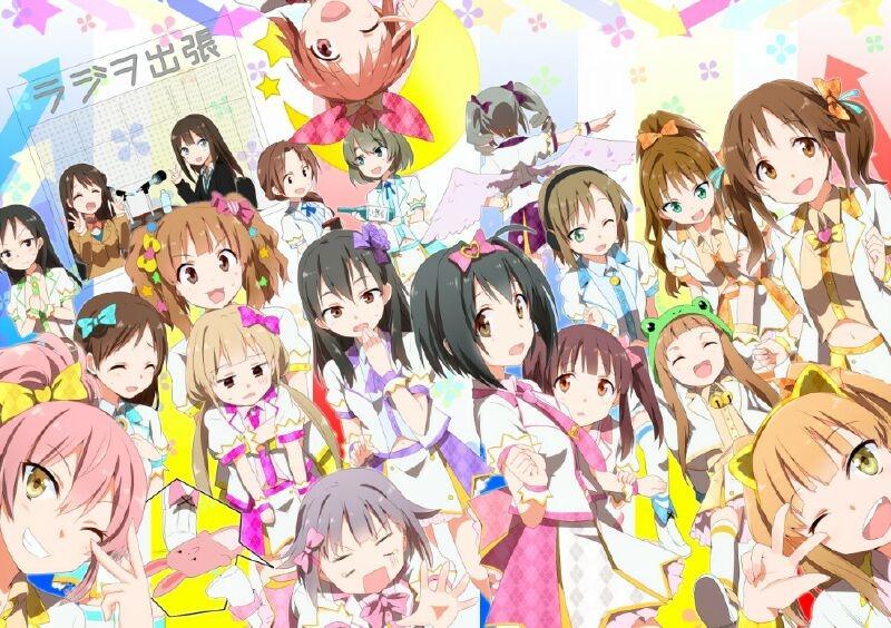 The Idolmaster Cinderella Girls 2nd