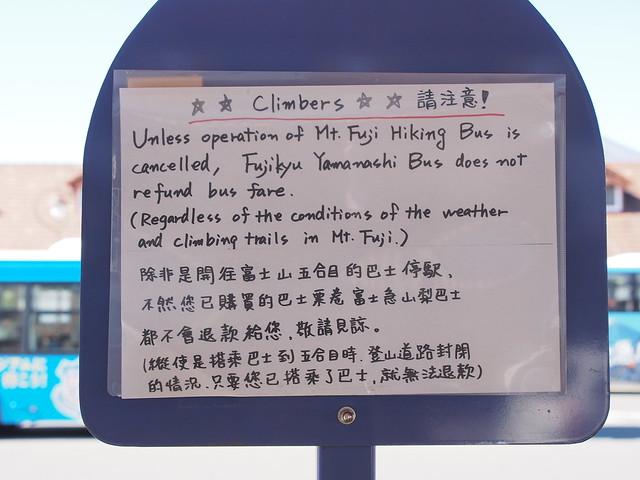 英文與繁體中文的告示