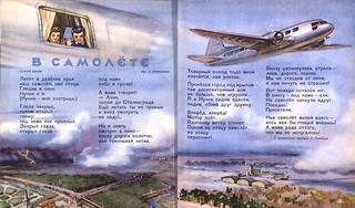 Мурзилка 1955 08_02