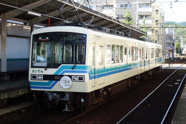 2015/07 叡山電車801-851号車