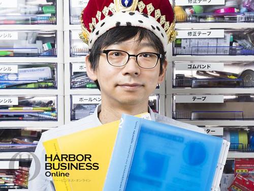 扶桑社Webメディア「ハーバー・ビジネス・オンライン」に掲載! (2)