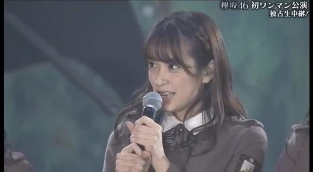 【欅坂46】けやき坂46 誰よりも高く跳べ!LIVE 173