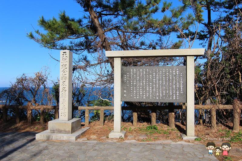 日本福井景點 019