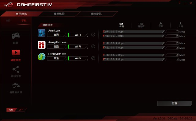2017-02-20 00_23_54-GameFirst IV