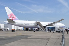 B-18002 N5017Q  LBG SIAE 2015