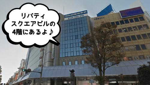 musee69-miyazaki
