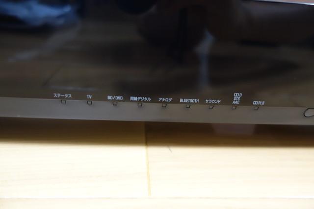 DSC08010.JPG