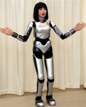 Japan Girl Robot