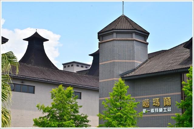 宜蘭金車知性之旅+威士忌酒廠蘭花園水產養殖城堡咖啡018-DSC_8945