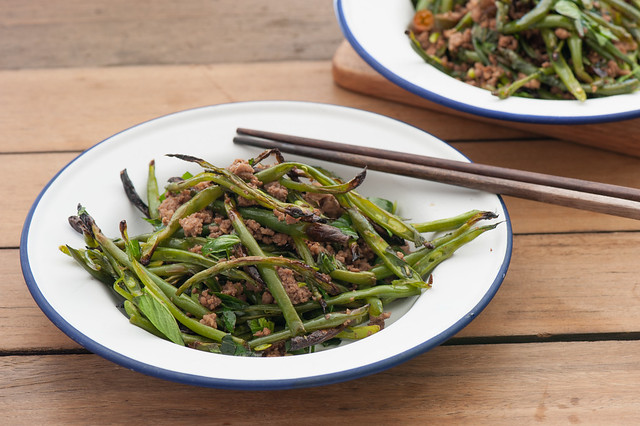 Chinese Beef & Beans