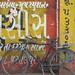Bike + Type