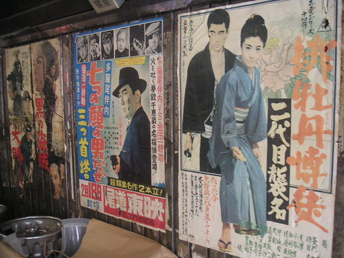 Old Japanese Movie Posters by Mayu ;P
