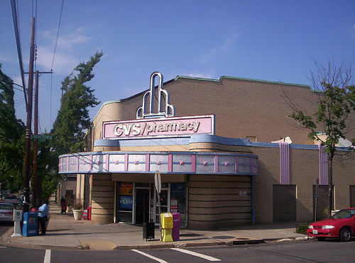 Newton Theater, Brookland